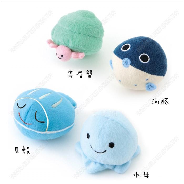 日本petio海洋公园系列猫玩具《贝壳》铃声逗猫球